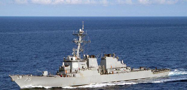 Mar Nero, nave americana disarmata, scappa in un porto in Romania.