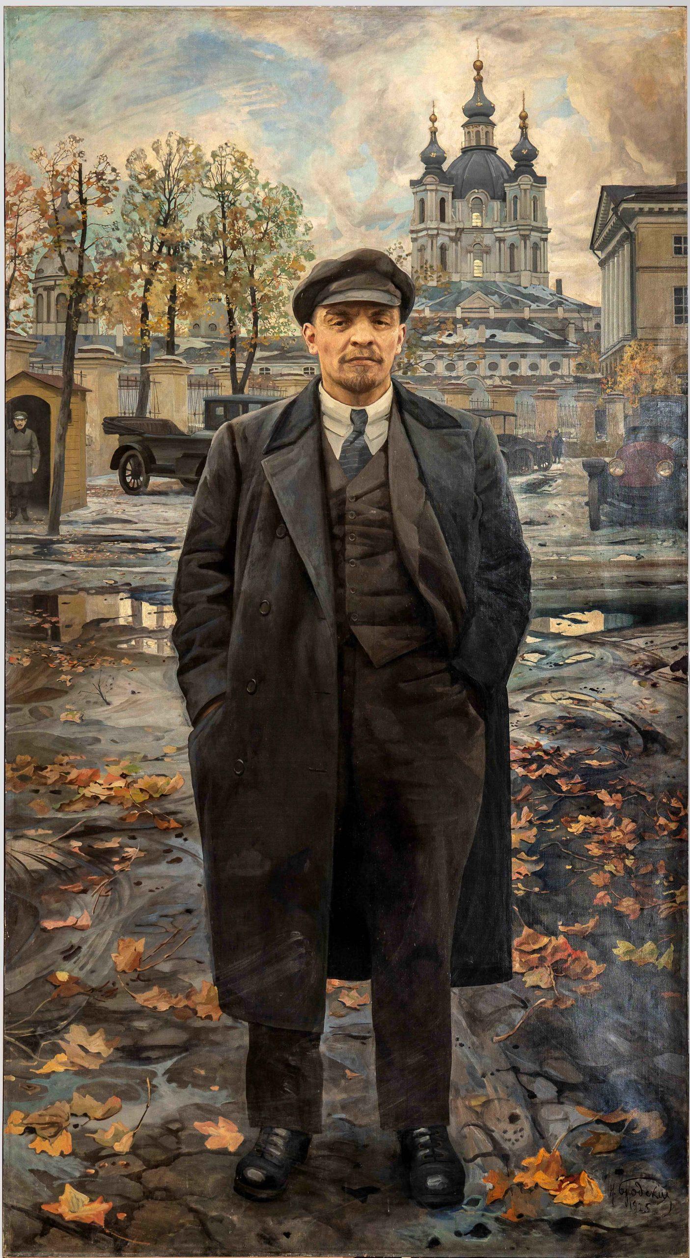 """""""V.I. Lenin against the background of Smolny"""""""