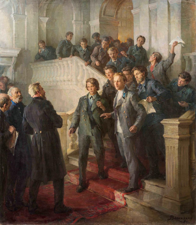 """V.I. Lenin at Kazan University"""