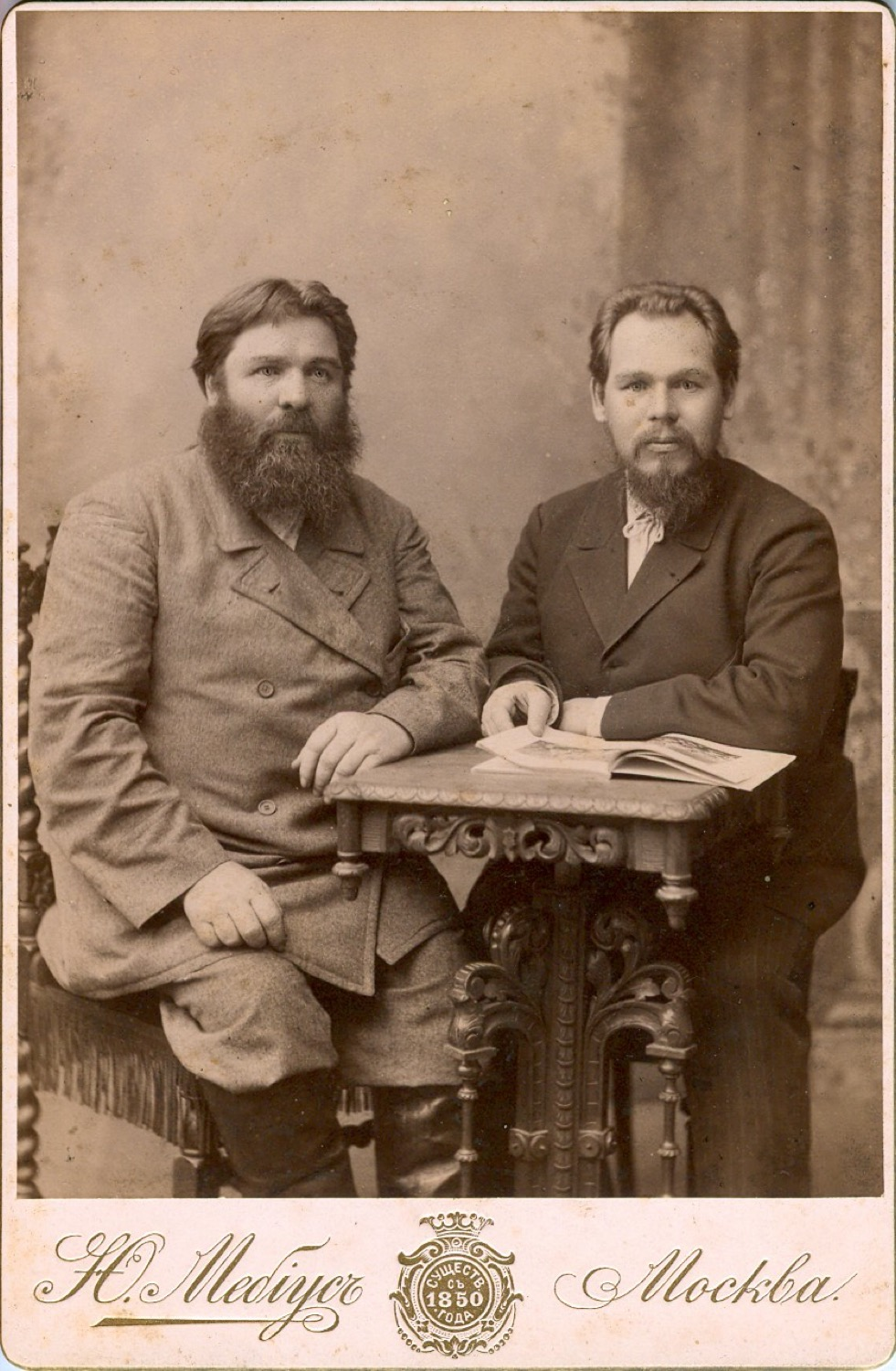 Photo. Mark Timofeevich Elizarov and his brother Pavel Timofeevich.
