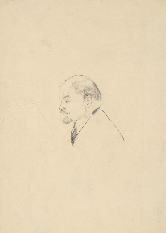 «В.И. Ленин»