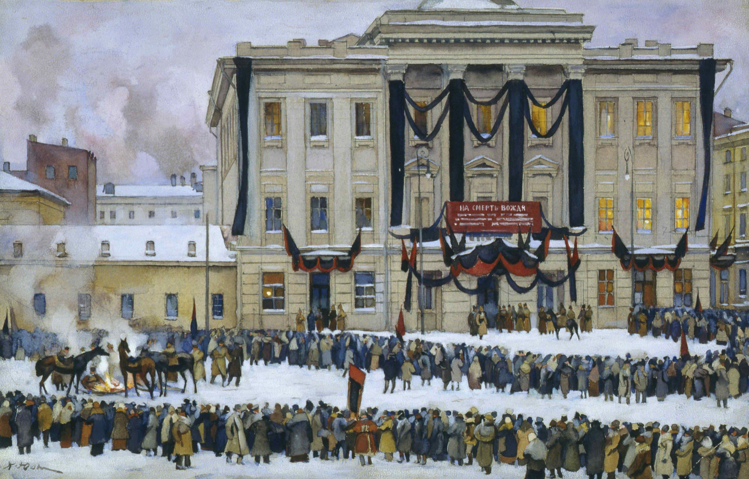 Картина «У Дома Союзов в траурные дни 1924 г.» («В те дни. У Дома Союзов в дни похорон В.И. Ленина»