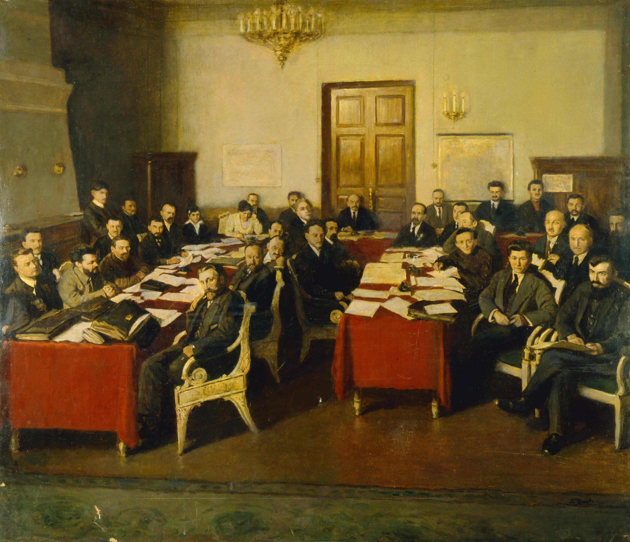 Картина «Заседание СНК 17 сентября 1918 г.»