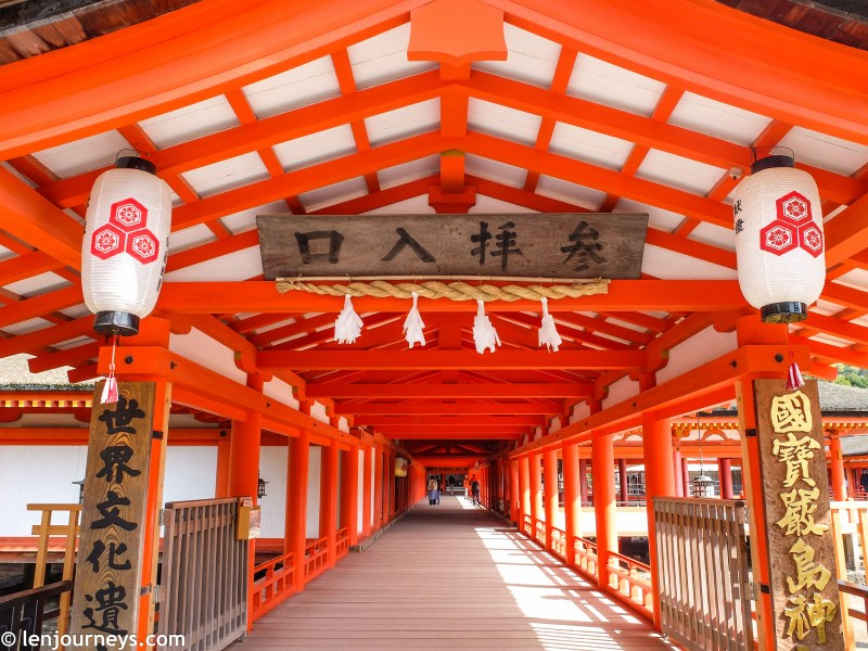 Entrance to Itsukushima Shrine