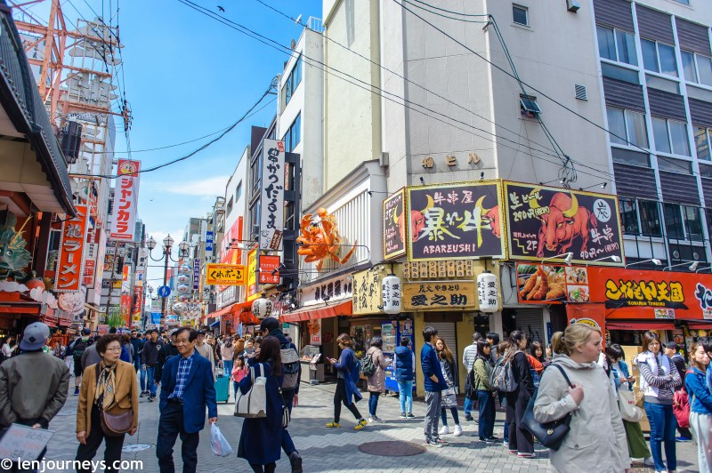 Minami's colourful streets