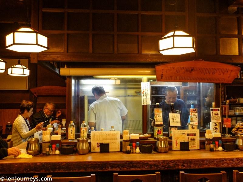 Yakitori-ya - A small restaurant that specialised in yakitori