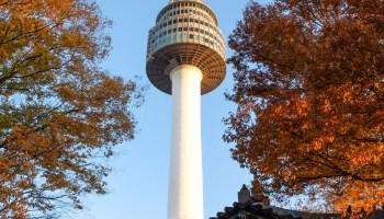 N Seoul Tower on Namsan