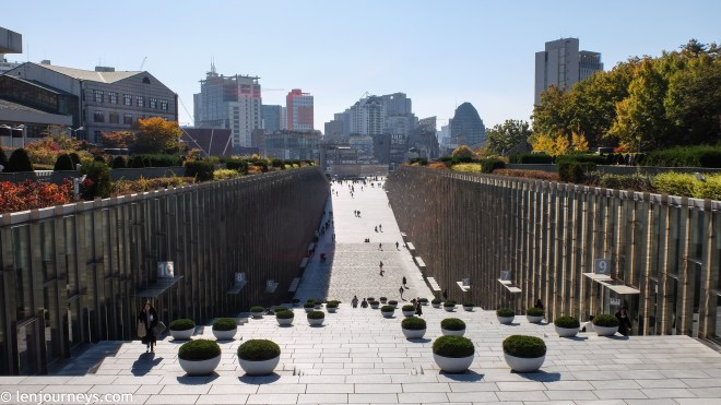The new campus of Eunhwa University