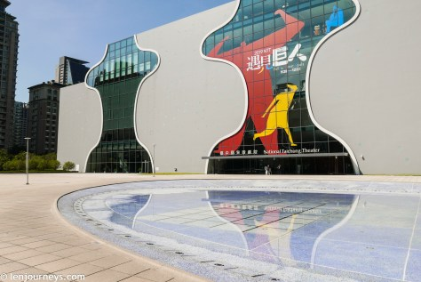 Taichung National Theatre