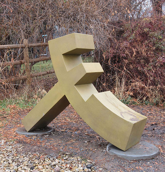 Gear, one of 4 sculptures installed on the Mclelland trail, fabricated and painted steel, 52x70x18 inches