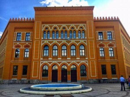 Medzinárodná škola, Mostar, Bosna a Hercegovina