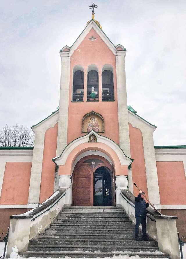 Chrám sv. Gorazda, Olomouc, Česká republika