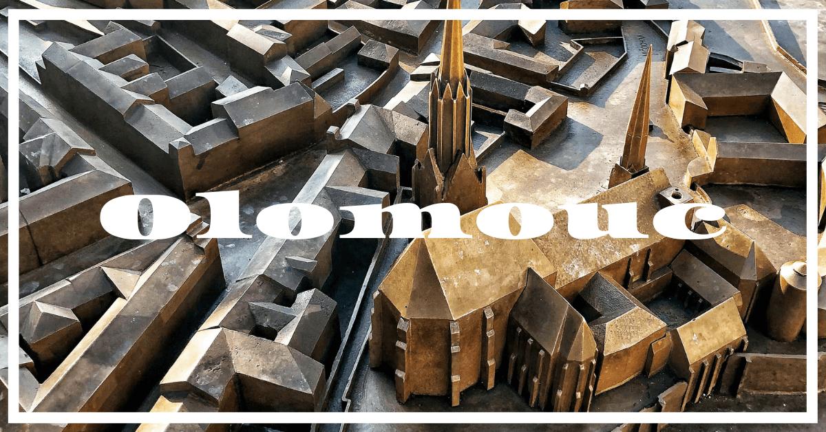 ...Olomouc: čo vidieť v historickej metropole Moravy za víkend