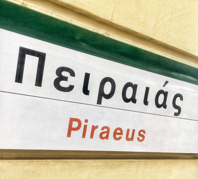 Piraeus, Atény, Grécko