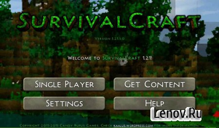 Survivalcraft (обновлено v 1.28.5.0) Мод (No Damage)
