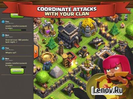 Clash of Clans (обновлено v 9.256.4) Мод (много денег)
