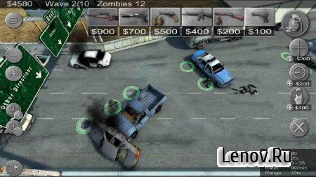 Zombie Defense (обновлено v 12.0) (Mod Money)
