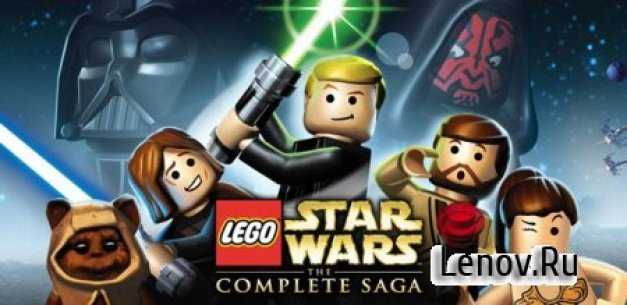 LEGO® Star WarsTM: The Complete Saga (обновлено v 1.7.50)