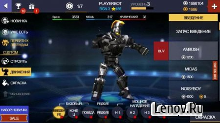 Real Steel Champions (updated v 1.0.235) mod (lots of money)
