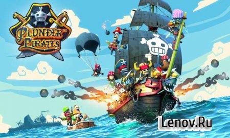 Plunder Pirates (обновлено v 2.3.1)