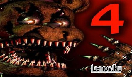 Five Nights at Freddys 4 v 1.0
