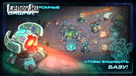 Iron Marines (обновлено v 1.1.4) (Mod Money/Tech Points/All Heroes)