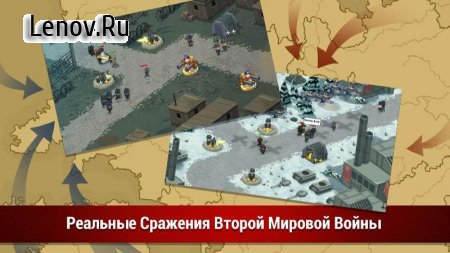ApkMod1.Com World War 2 Syndicate TD + (Unlimited Money) for Android Game Strategy