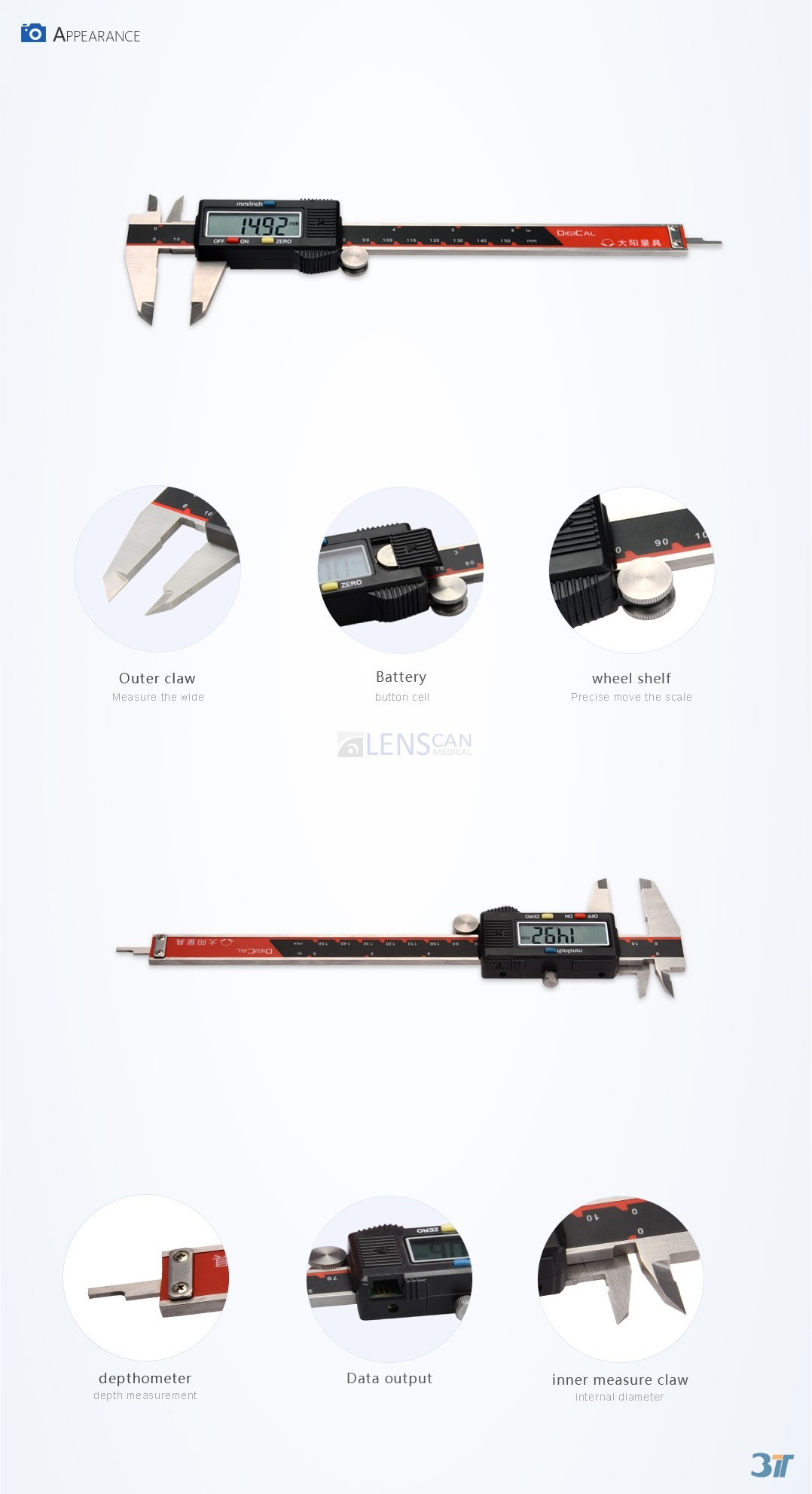 Digital caliper (SL)