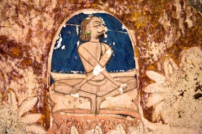 the tow stand / maya mandir, india