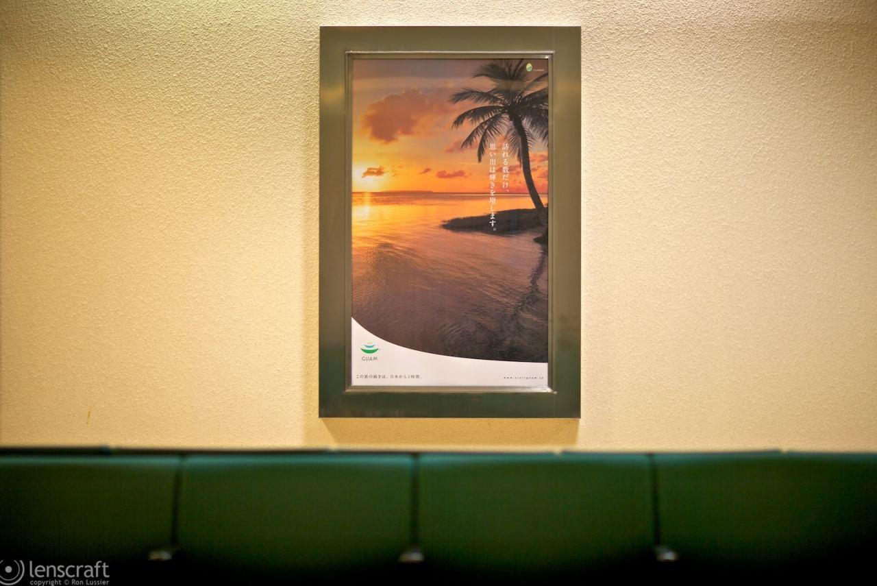 sunsets and palms / guam international airport