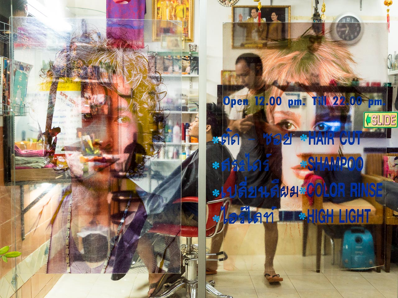 the stylist / phuket, thailand
