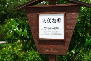 Shinden Garden-1