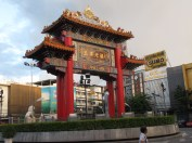 entrance of the chinatown