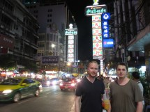 my brother and me in Chinatown