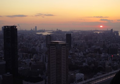 View from the Umeda Sky Builing