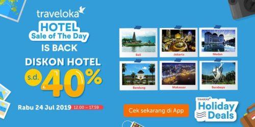 iklan bahasa inggris hotel