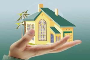 investasi properti yang bagus