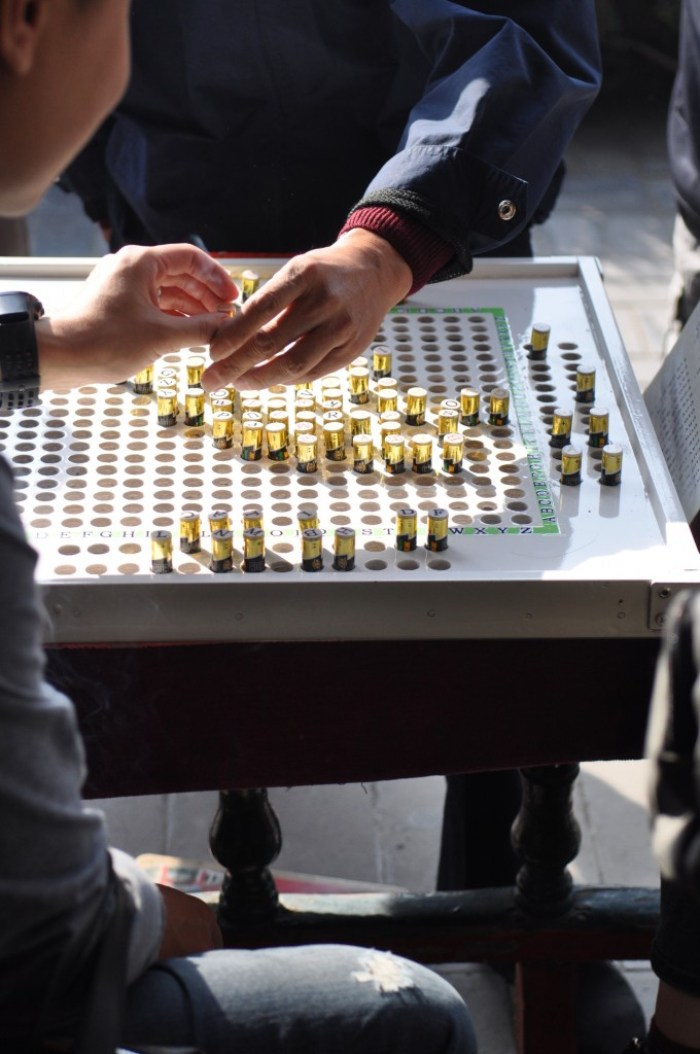 Sunday Morning in Beijing: Battery Chess