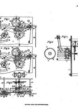 Patent-DRP-231204