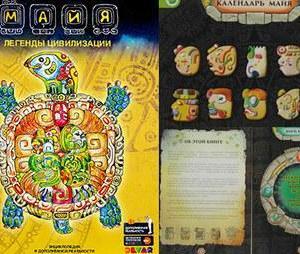 Новые интерактивные 3D энциклопедии для детей