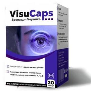VisuCaps средство для улучшения зрения (Узбекистан)