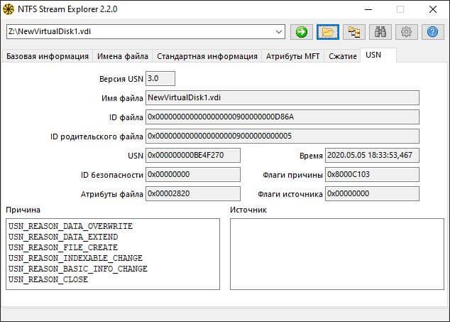 NTFS Stream Explorer