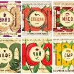 Яна Юрышева, Ольга Ивенская — Книжная серия: Кулинарные типсы. 6 книг  (2016) pdf
