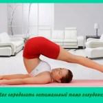 Как определить оптимальный темп похудения