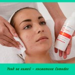 Уход за кожей — косметика Comodex