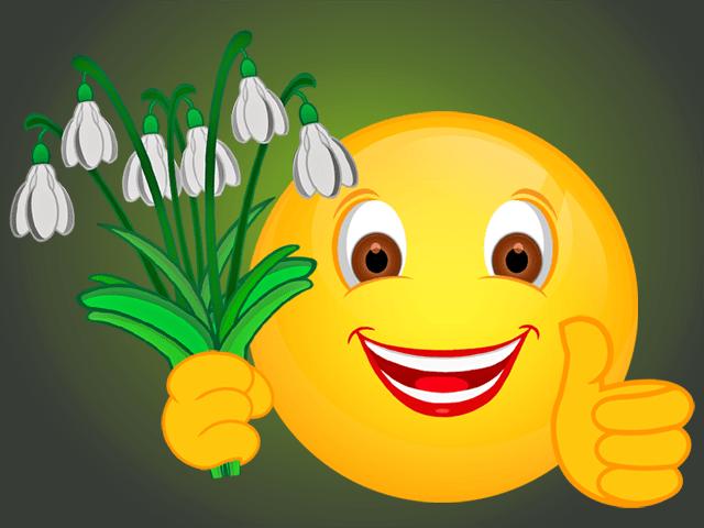Smiley Blumenstrau  Gedichte