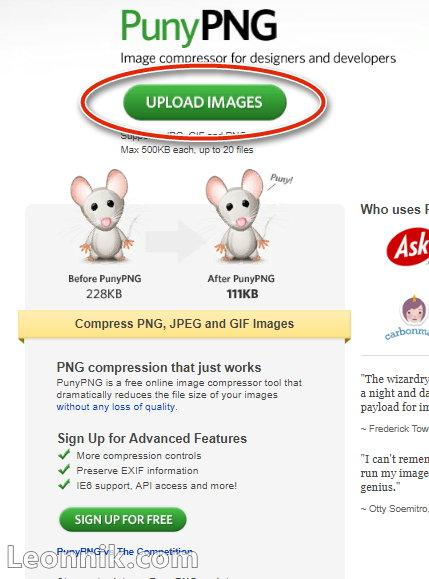 Оптимизация изображений в сервисе PunyPNG
