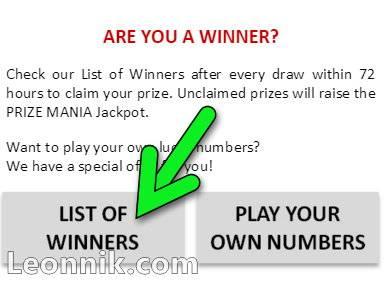 Список победителей в бесплатных лотереях