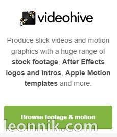 Videohive - сервис с видео шаблонами, видео файлами, футажами, дополнениями, шаблонами для After Effects, Cinema 4D
