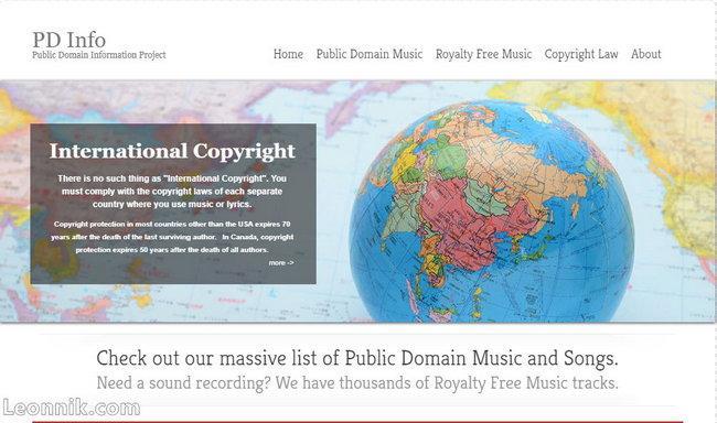 Бесплатно скачать музыку в Public Domain Information Project